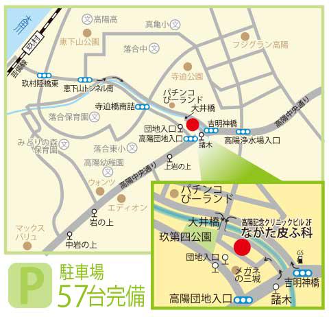 ながた皮ふ科 広島市安佐北区落合5丁目 高陽町の皮膚科へのアクセスマップ 駐車場50台完備